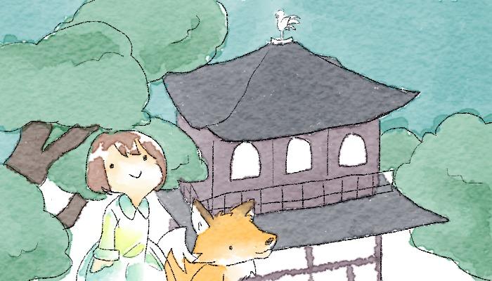 銀閣寺へ行く葵とマッチャ