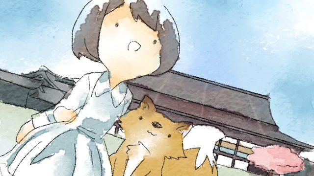 京都御所へ行く葵とマッチャ