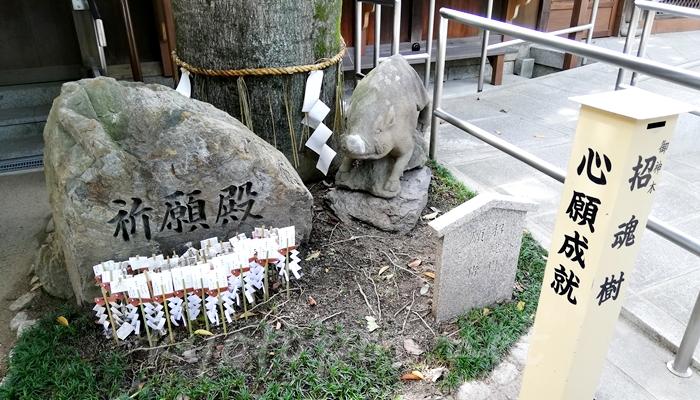 京都の護王神社 霊猪像