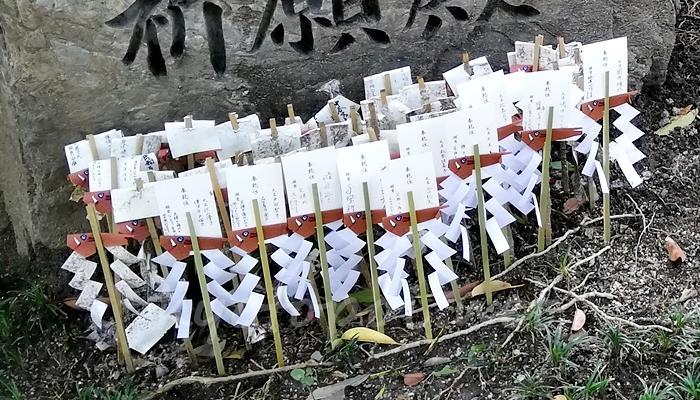 京都の護王神社 座立亥串