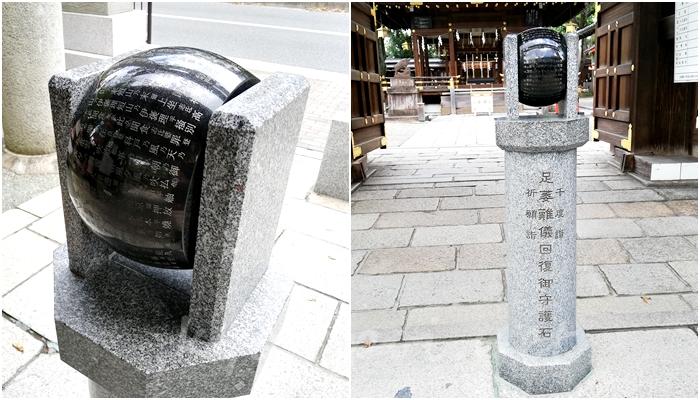 京都の護王神社 御千度車