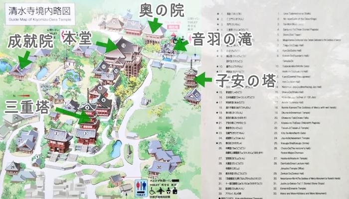 清水寺の境内略図