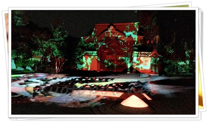 高台寺 東山花灯路のライトアップ