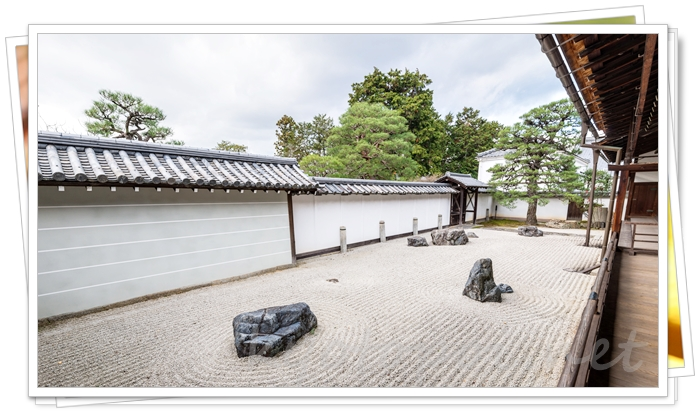 南禅寺の小方丈庭園(如心庭)