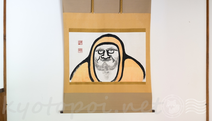 天龍寺の見どころ 達磨大師