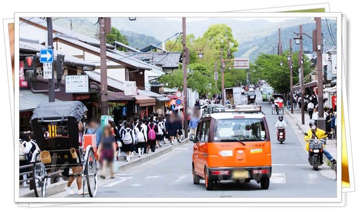 京都へ自家用車で行く