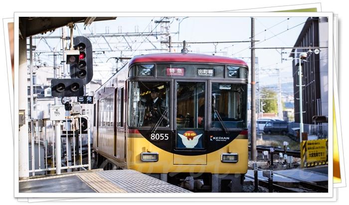 京都では電車を使う