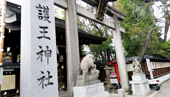 護王神社の見どころ
