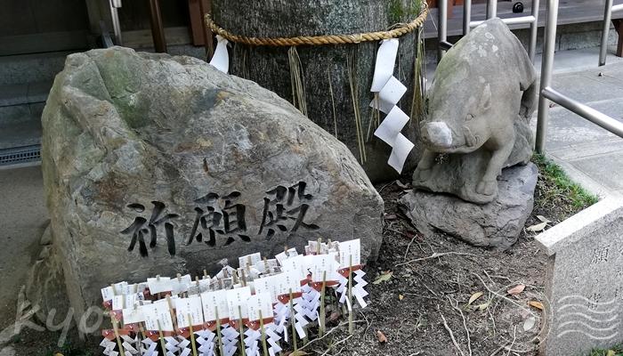 京都 護王神社の願かけ猪