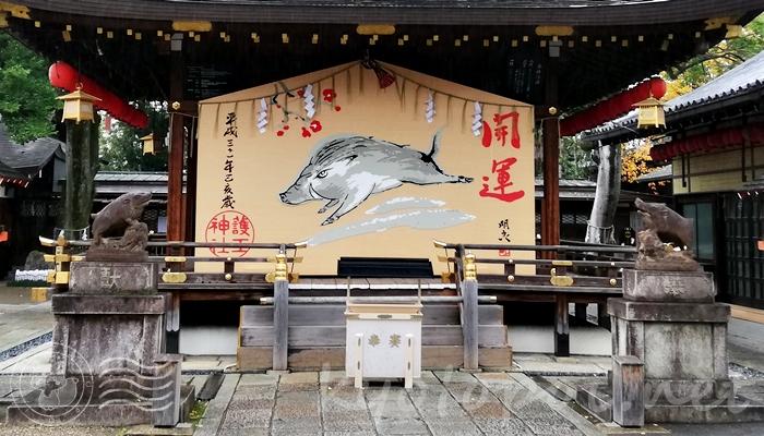 京都 護王神社の大絵馬