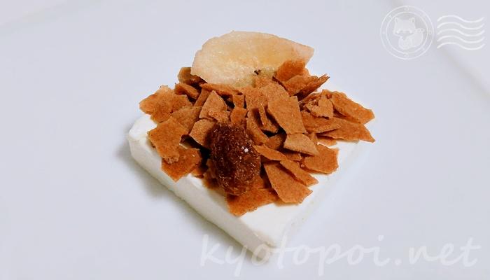 ニキニキ(nikiniki)の「八ツ橋(ヤツハシ)シリアル」のクリームチーズのせ