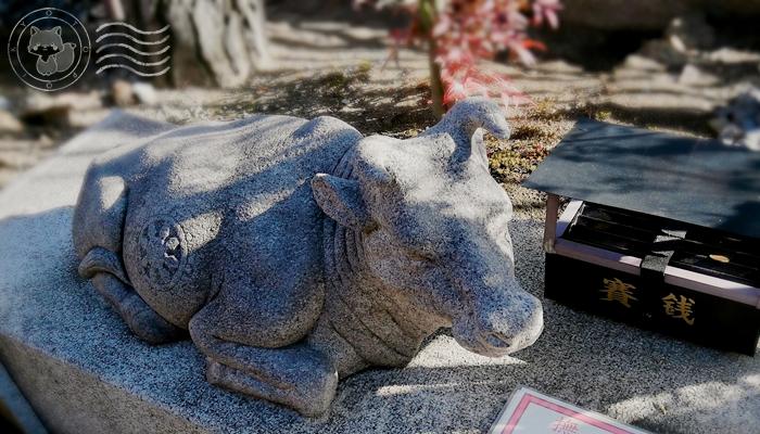 京都七福神めぐり 六波羅蜜寺の撫で牛