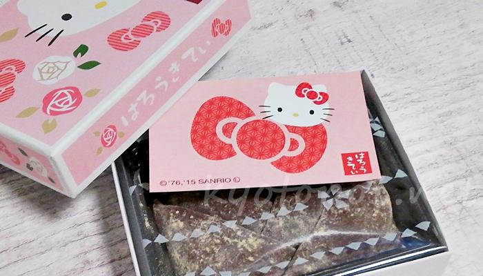 京都限定!京都でしか買えないキティちゃんの八つ橋