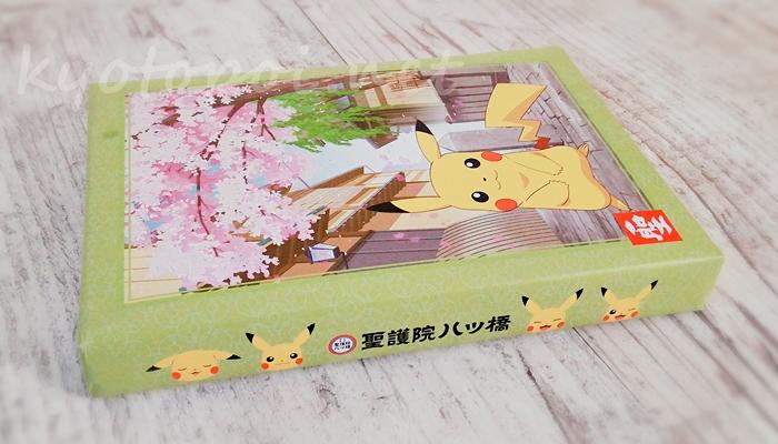 京都限定!京都でしか買えないピカチュウ(ポケットモンスター)の八つ橋