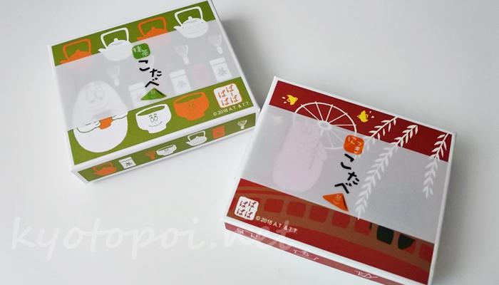 京都限定!京都でしか買えないバーバパパの八つ橋