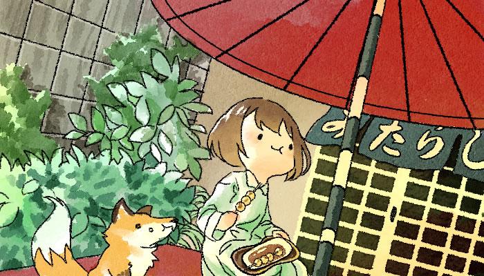 下鴨神社へ行ってからみたらし団子を食べる葵とマッチャ