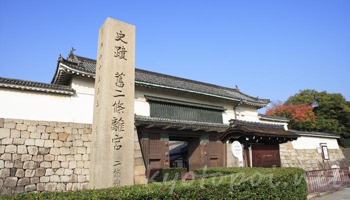 京都の世界遺産 二条城