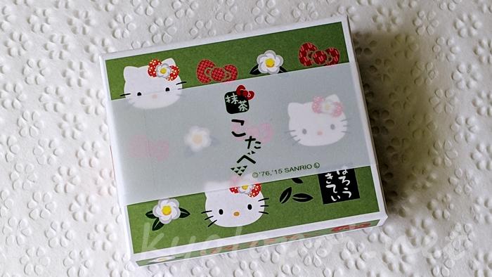 京都限定!京都でしか買えないキティちゃんの夏の八つ橋