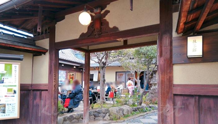 抹茶館 京都清水産寧坂店の外観