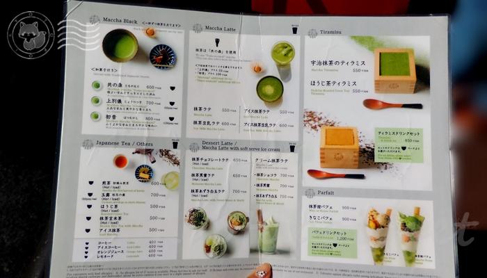 京都 抹茶館(本店)のメニュー