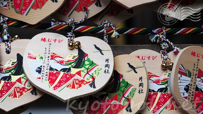 京都の世界遺産 上賀茂神社(賀茂別雷神社)片山御子神社のハートの絵馬