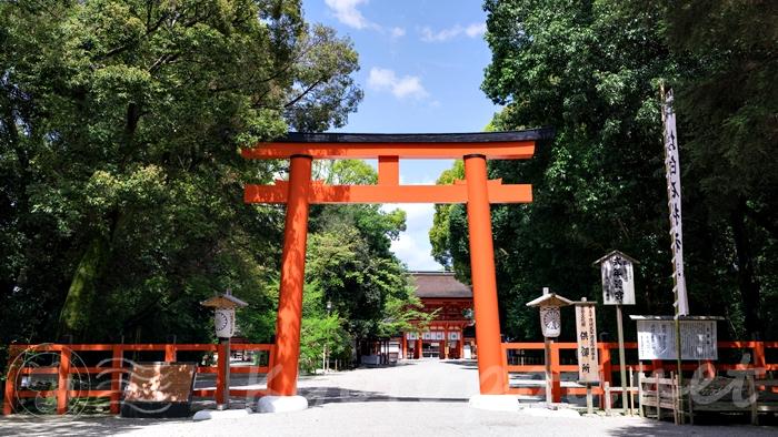 京都の世界遺産 下鴨神社(賀茂御祖神社)の鳥居