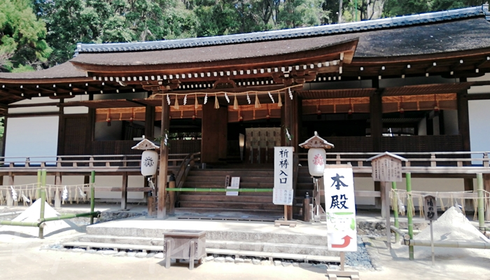 京都の世界遺産 宇治上神社の拝殿