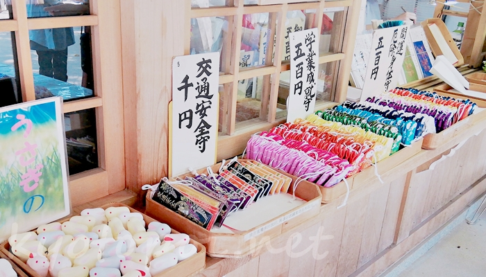 京都の世界遺産 宇治上神社の学業御守