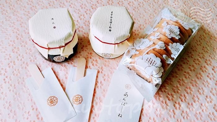 京都のお土産あんぽーね