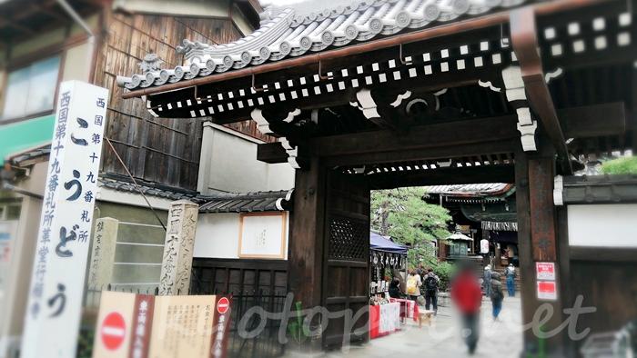 京都の革堂(行願寺)
