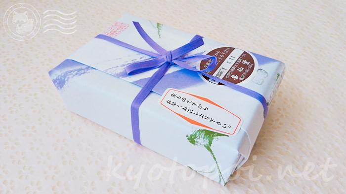 京都 山科 喜仙堂の絶品わらび餅