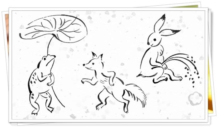 鳥獣人物戯画(鳥獣戯画)