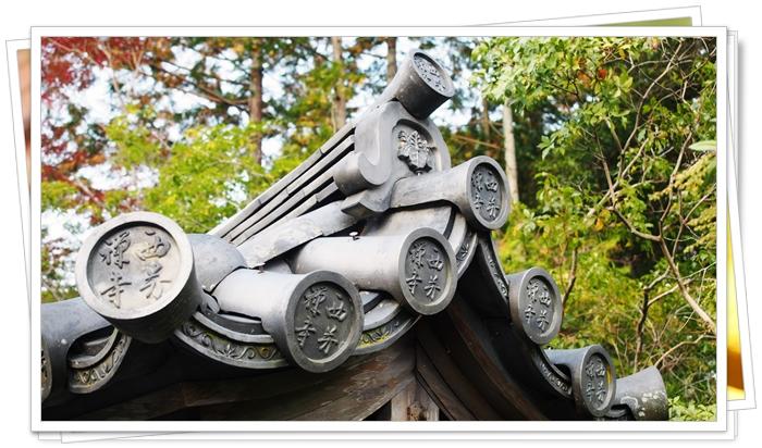 京都の世界遺産 西芳寺(苔寺)