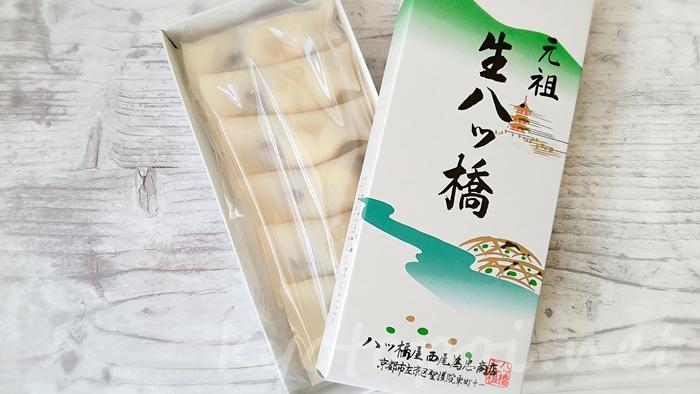 京都で八ツ橋を買った100人が選んだメーカー 八ツ橋屋 西尾為忠商店