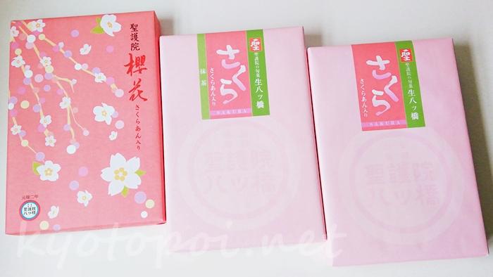 京都で八ツ橋を買った100人が選んだメーカー 聖護院八ッ橋総本店