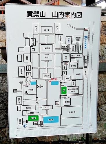 京都の宇治にある萬福寺 案内図