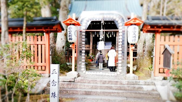 赤山禅院の正念珠