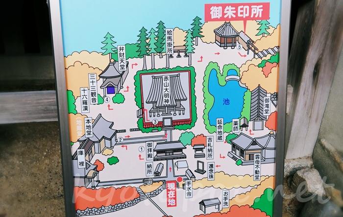 赤山禅院の境内図