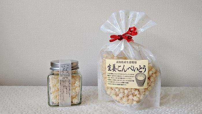 青木光悦堂 生姜と酒粕の金平糖