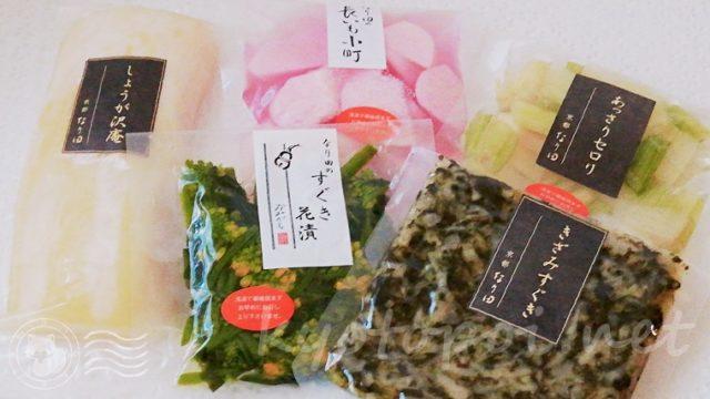 あなたが選んだ京都の漬物メーカーはどこ?人気店をチェック!