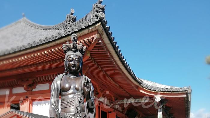 六波羅蜜寺の十一面観音