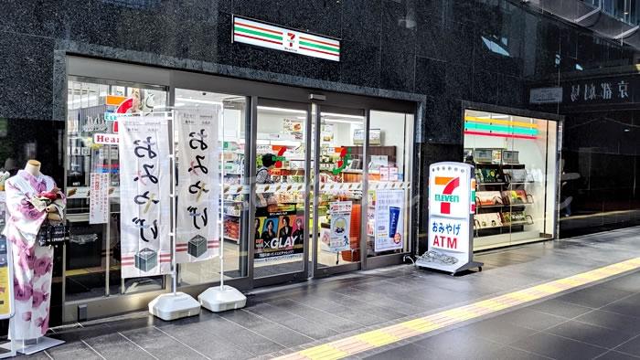 セブンイレブンハートインJR京都駅中央改札口
