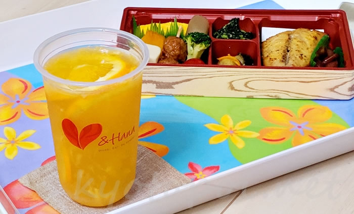 京都のタピオカ アンドハナ(&Hana)の満杯オレンジティー