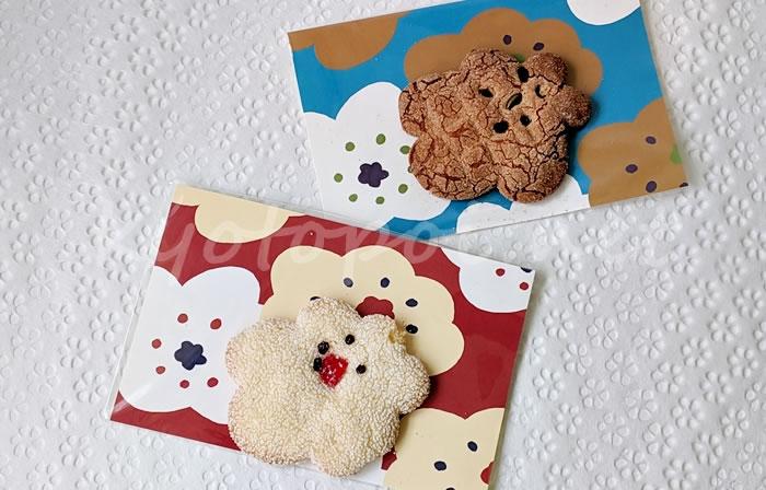 伊藤軒SOUSOUの絵葉書つきお菓子 ほほえみ・パサン
