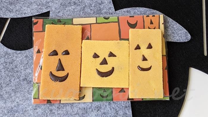 伊藤軒SOUSOUの絵葉書つきお菓子 笑顔ハロウィン松風(かぼちゃ)