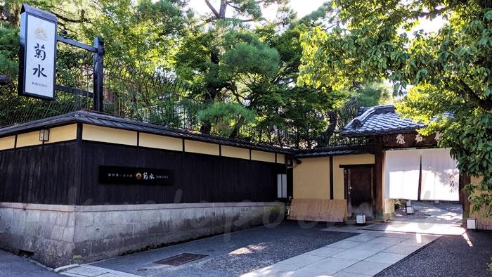 南禅寺菊水のアフタヌーンティー 風景
