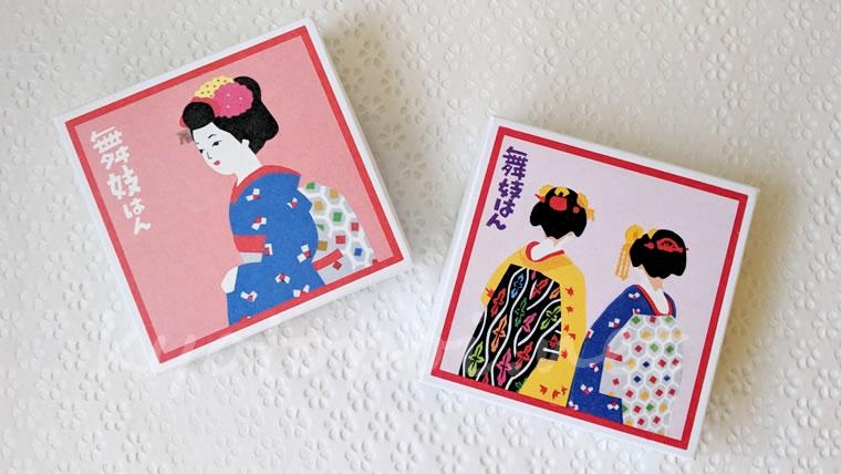 京都の黒豆屋 北尾の黒豆菓子