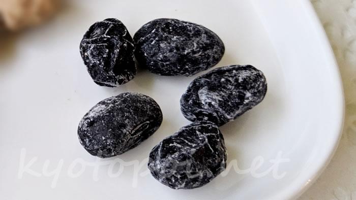 京都の黒豆屋 北尾の黒豆しぼり