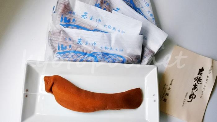 祇園祭のお菓子 占出山の吉兆あゆ