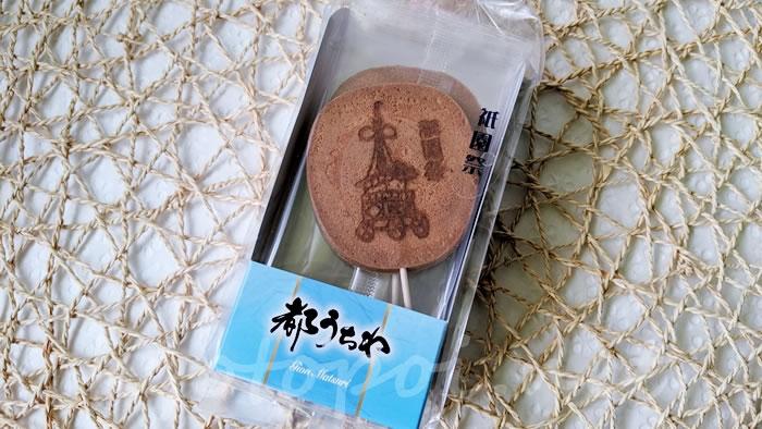 祇園祭のお菓子 関製菓本舗の都うちわ
